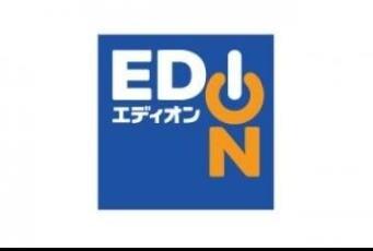 エディオン一宮店(電気量販店/ホームセンター)まで229m