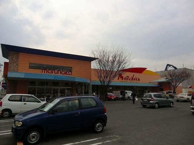 山陽マルナカ高柳店(スーパー)まで1006m