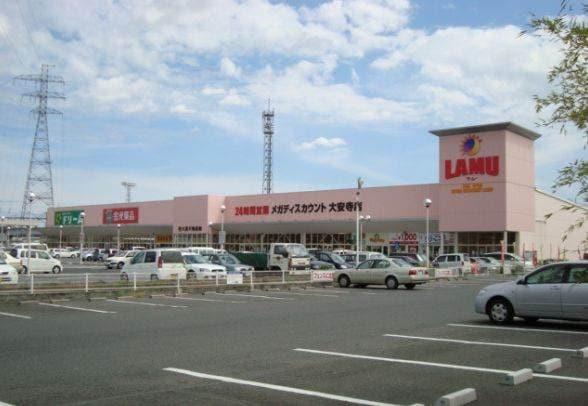 ラ・ムーショッピングセンター大安寺店(ショッピングセンター/アウトレットモール)まで978m