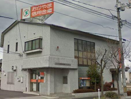 おかやま信用金庫高柳支店(銀行)まで402m