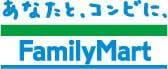 ファミリーマート岡山大供本町店(コンビニ)まで433m