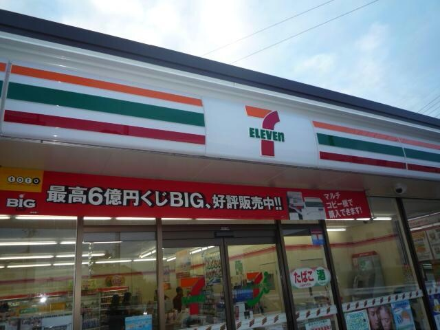セブンイレブン津市藤方店(コンビニ)まで644m