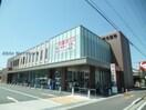 百五銀行津新町支店(銀行)まで2224m