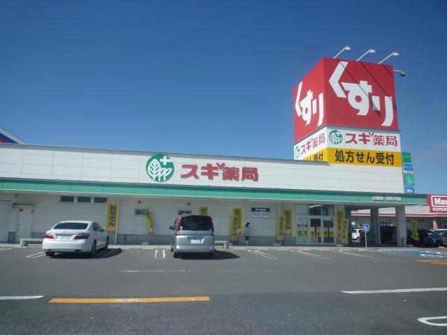 スギ薬局白塚店(ドラッグストア)まで1071m