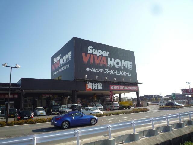 スーパービバホーム津白塚店(電気量販店/ホームセンター)まで788m