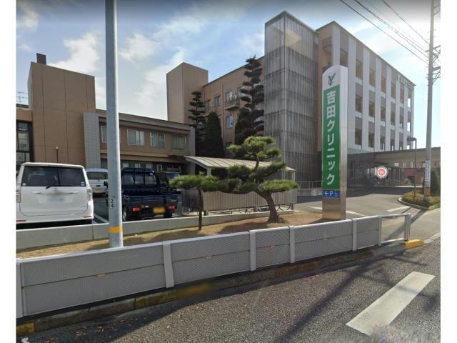 医療法人吉田クリニック(病院)まで1646m