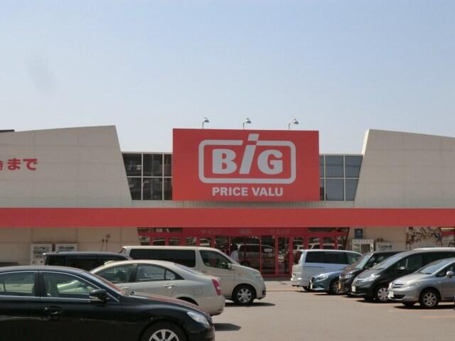 ザ・ビッグ 西岡店(スーパー)まで832m