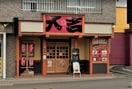 やきとり大吉札大前店(その他飲食(ファミレスなど))まで565m