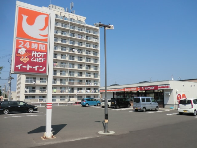 セイコーマート 福住中央通店(コンビニ)まで824m