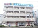鹿児島市電1系統/上塩屋駅 徒歩5分 3階 築37年の外観