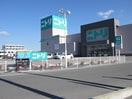 ニトリ 東広島店(ショッピングセンター/アウトレットモール)まで850m