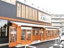 丸亀製麺東広島店(その他飲食(ファミレスなど))まで1349m