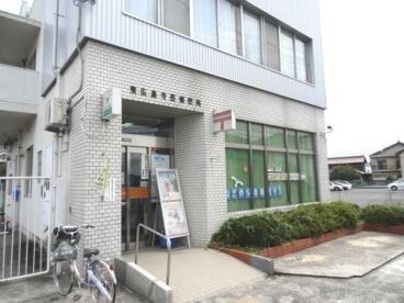 東広島寺西郵便局(郵便局)まで1441m