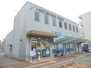 広島銀行西条南支店(銀行)まで2400m