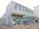 広島銀行 西条南支店(銀行)まで4500m