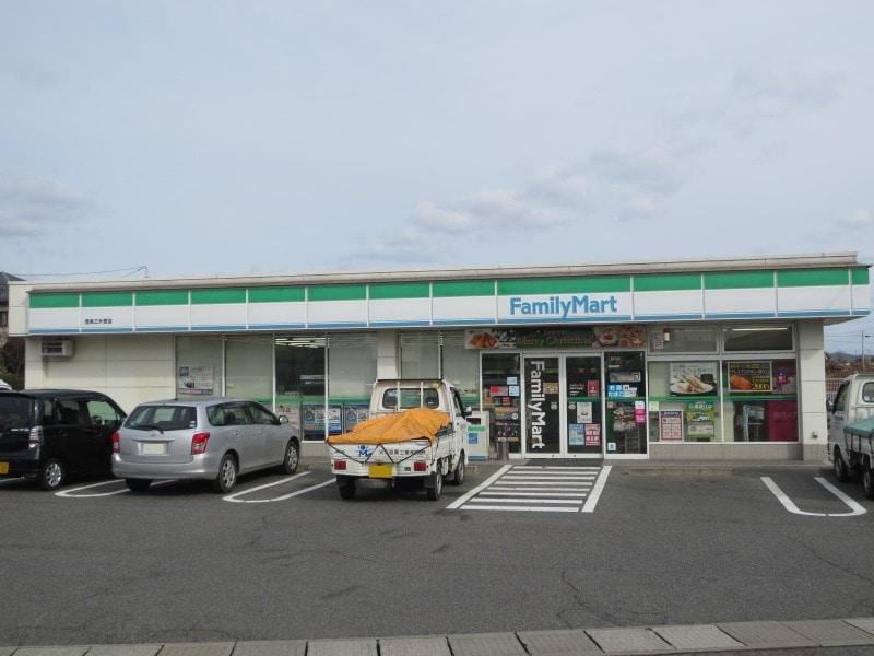 ファミリーマート 西条三升原店(コンビニ)まで470m