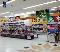 フタバ図書 広大前店(本屋)まで1301m