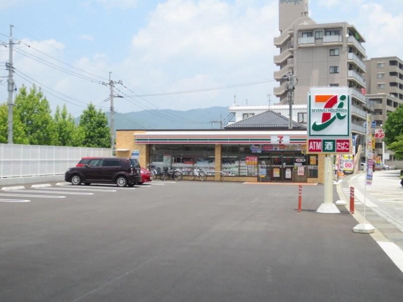 セブン-イレブン東広島西条中央1丁目店(コンビニ)まで252m