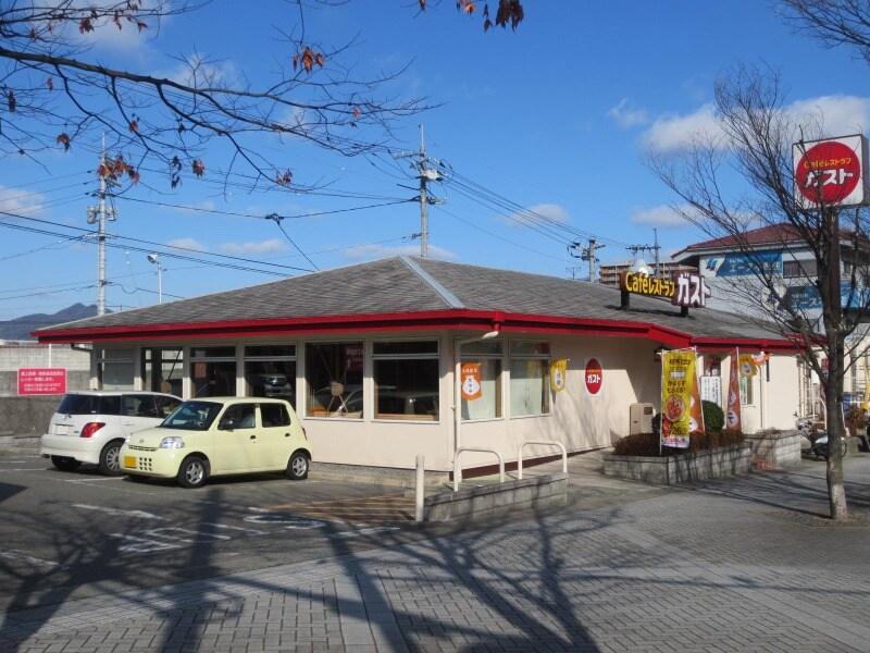 ガスト 東広島店(その他飲食(ファミレスなど))まで274m
