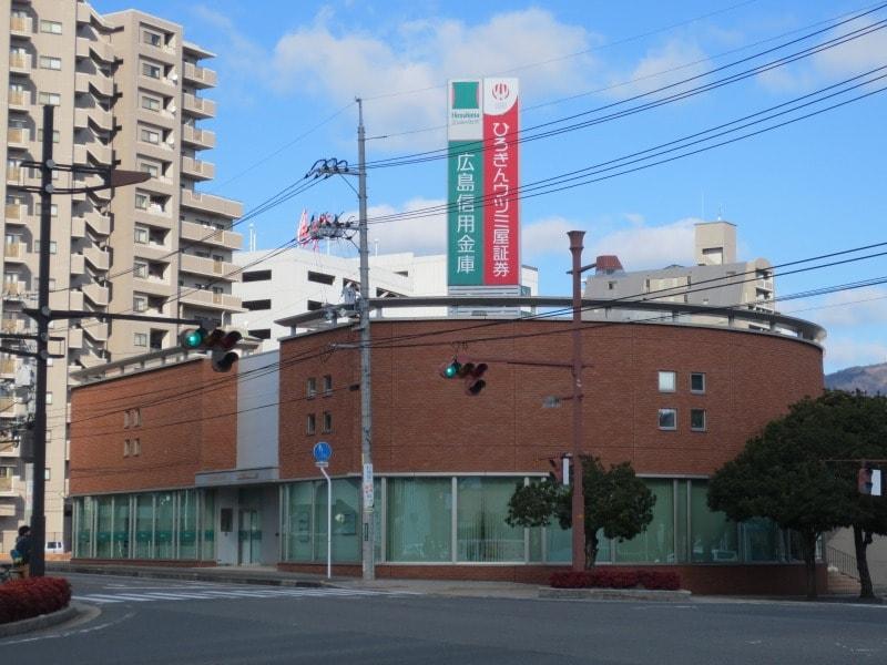 広島信用金庫 西条支店(銀行)まで696m