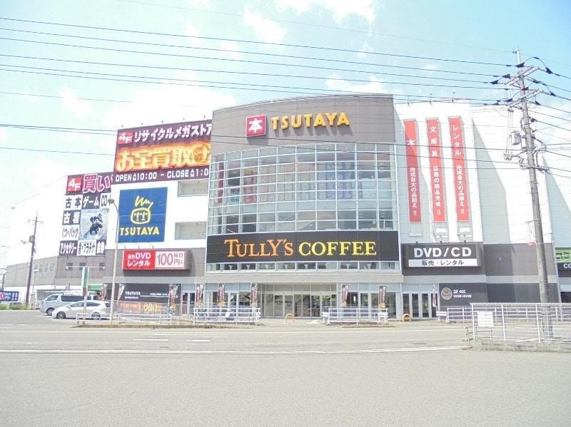 TSUTAYA 東広島店(本屋)まで953m