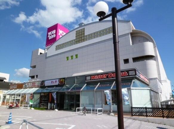 ゆめタウン東広島(ショッピングセンター/アウトレットモール)まで1759m