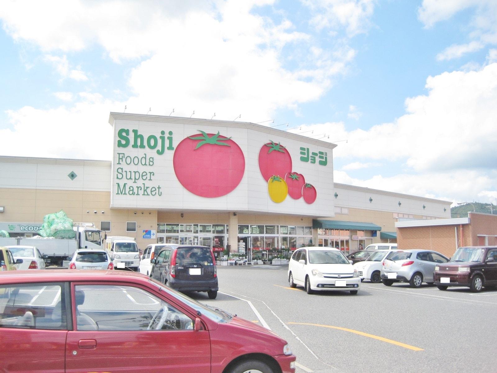 ショージ R375バイパス店(スーパー)まで566m