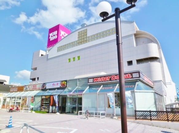 ゆめタウン東広島(ショッピングセンター/アウトレットモール)まで488m