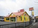 餃子の王将 西条店(その他飲食(ファミレスなど))まで562m