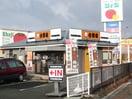 吉野家 東広島西条店(弁当屋)まで652m