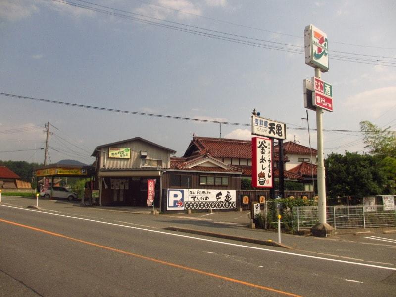 天亀海鮮蔵(その他飲食(ファミレスなど))まで1274m