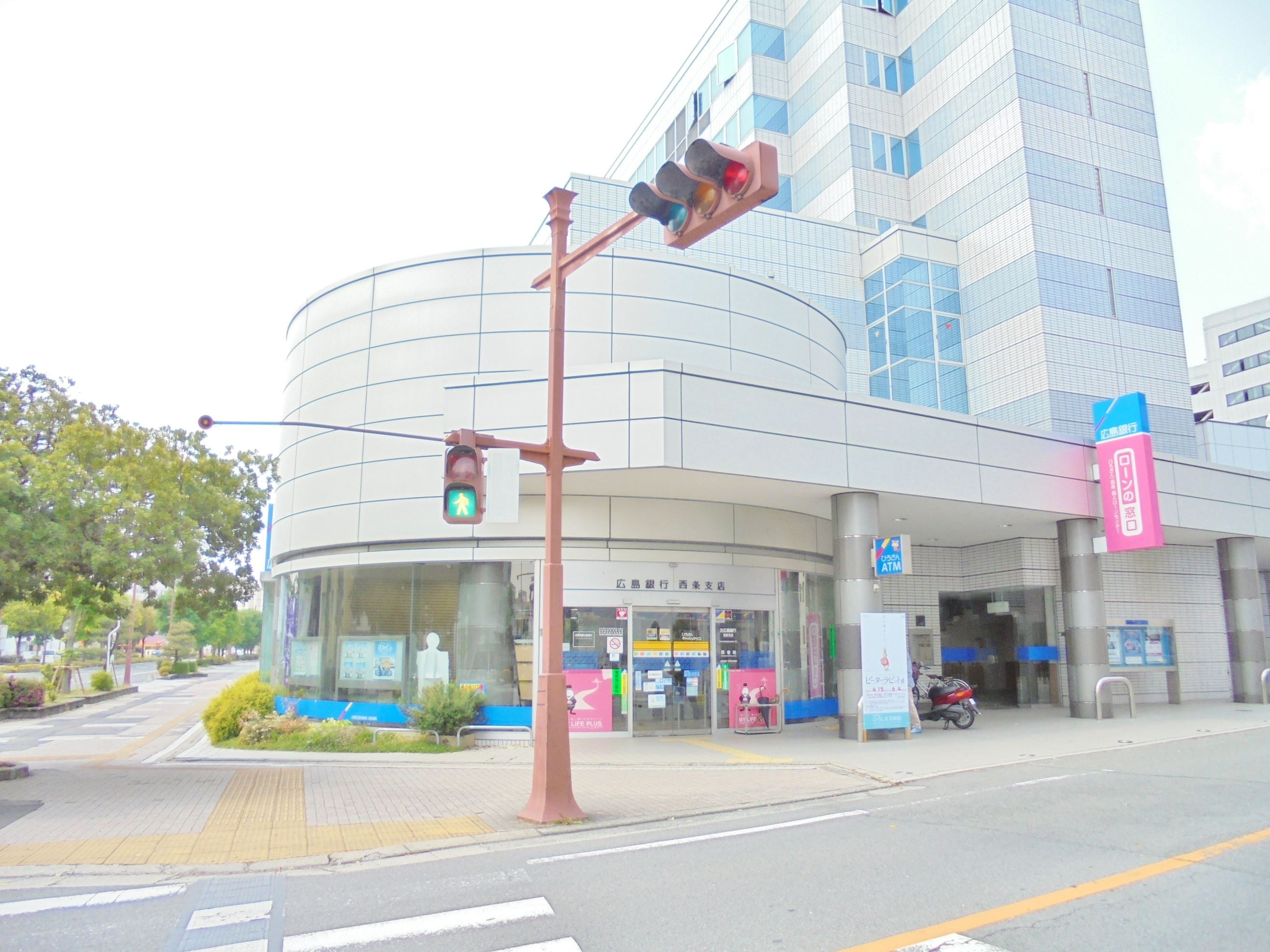 (株)広島銀行 西条支店(銀行)まで1145m