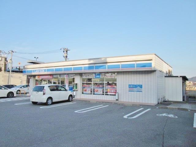 ローソン 東広島西条東店(コンビニ)まで532m