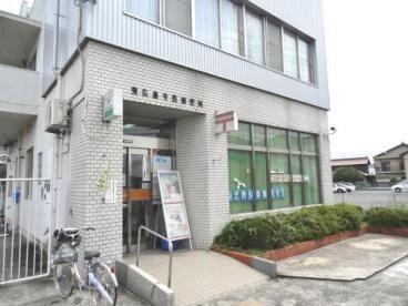 東広島寺西郵便局(郵便局)まで543m