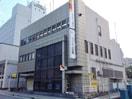 もみじ銀行 西条支店(銀行)まで1563m