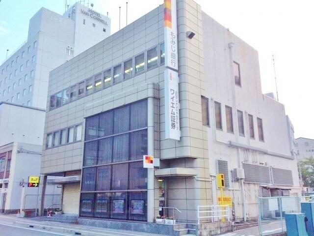 もみじ銀行 西条支店(銀行)まで814m