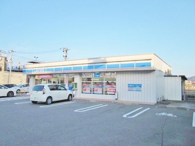 ローソン 東広島西条東店(コンビニ)まで1043m