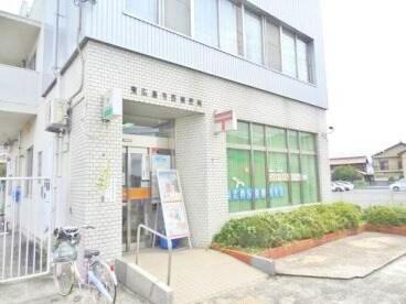 東広島寺西郵便局(郵便局)まで776m