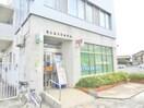 東広島寺西郵便局(郵便局)まで692m