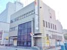 もみじ銀行 西条支店(銀行)まで1310m