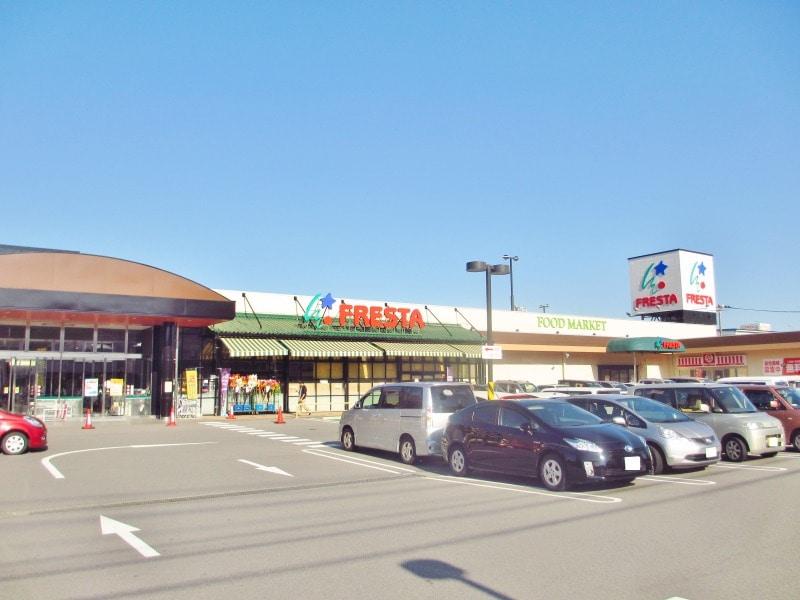 フレスタ 西条店(スーパー)まで412m