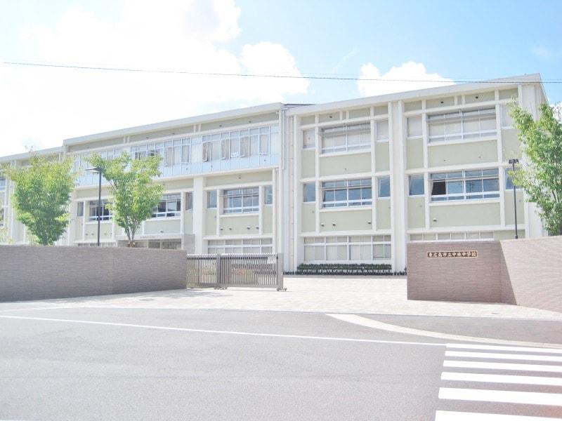 東広島市立中央中学校(中学校/中等教育学校)まで2100m