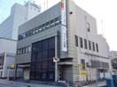 もみじ銀行 西条支店(銀行)まで1572m