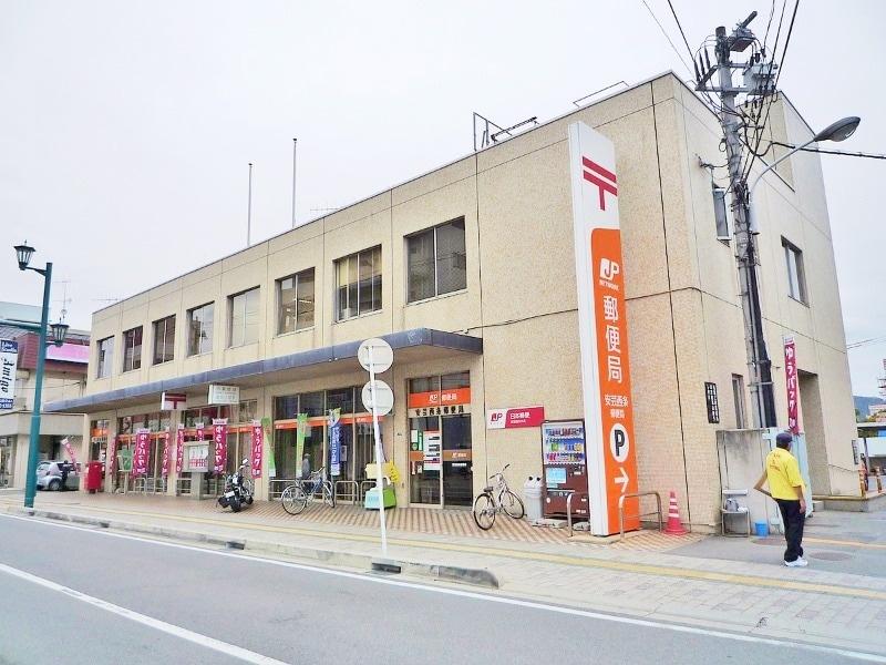 安芸西条郵便局(郵便局)まで474m