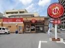 ほっともっと 東広島市役所前店(弁当屋)まで180m