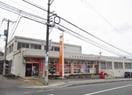 八本松郵便局(郵便局)まで760m