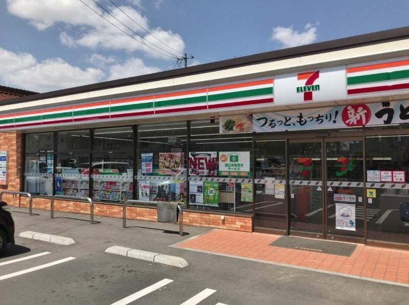 セブン-イレブン 東広島八本松東店(コンビニ)まで489m