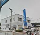(株)広島銀行 八本松支店(銀行)まで1146m