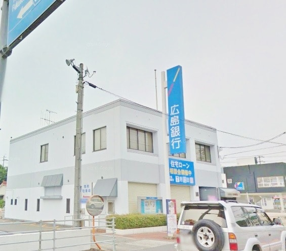 (株)広島銀行 八本松支店(銀行)まで882m