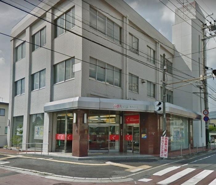 呉信用金庫西条支店(銀行)まで756m